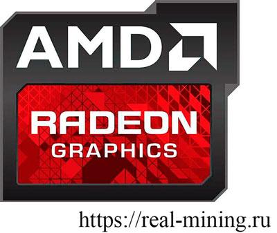 Blockchain драйвера для AMD